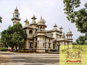 Man-Mahal-Pushkar-Rajasthan