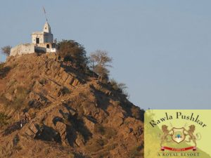 Pap-Mochani-Gayatri-temple