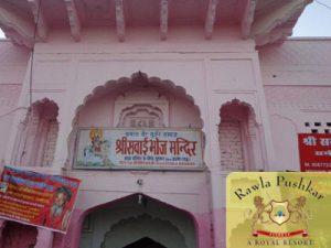 The-Sri-Sawai-Bhoj-Temple-p